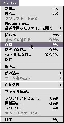 menu_hozon.jpg