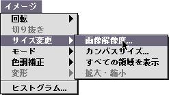 menu_kaizoudo.jpg