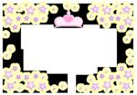 princess01_d.png