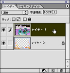 layer_idou_1.jpg