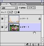 layer_idou_3.jpg