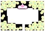 princess01_e.png